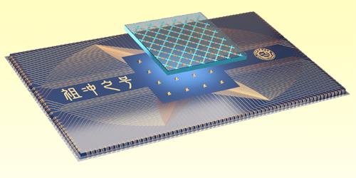 Quantum Leap for Quantum Primacy